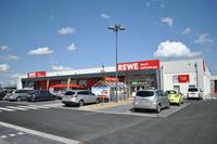 Investor und Entwickler GHI übergibt Rewe-Markt im neuen Nahversorgungszentrum Bad Vilbel