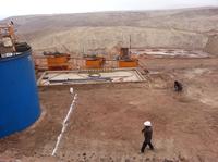 Legale Rohstoffe aus Peru