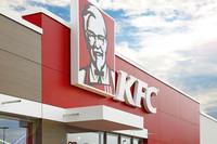 KFC ist jetzt sogood in 67071 Ludwigshafen-Oggersheim
