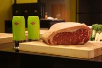 Gourmetfleisch Beef Party - der neue Weg zum Steak-Profi