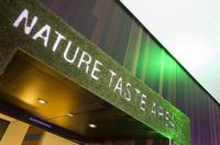 15 Jahre Gastro Vision Hamburg: Nature Taste Area präsentiert Lebensmittel als Mittel zum Leben - nachhaltige, regionale Produkte