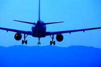 FAQ-Katalog zu Fluggastrechten nach der Fluggastverordnung (EG) Nr. 261/2004