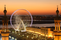 Nach Sharjah mit Qatar Airways