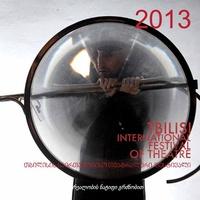 Internationales Theaterfestival Tiflis 2013