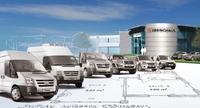 Offizielle Eröffnung des Ford Gewerbe-Partnerzentrums Ebbinghaus Autozentrum Dortmund GmbH