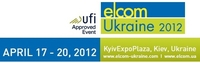 elcomUkraine 2012 with 350+ exhibitors from 13 countries