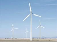 Windenergie Deutschland RE02 Windenergieportfolio, Investition in ein Portfolio aus Windenergieanlagen in Deutschland!