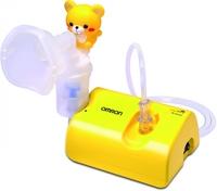 showimage Neues Inhalationsgerät für Kinder und stressfreies Inhalieren