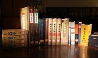 Traditionelle chinesische Medizin und westliche Medizin