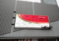 Starke Performance nicht nur bei TV - Changhong bietet europaweit LED-Display-Lösungen an