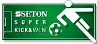 Kick-off für die EM: SETON eröffnet virtuelles Fußballstadion