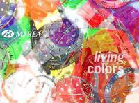Eine Uhr bringt mehr Farbe in den grauen Alltag