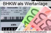 Wärme+Strom eG finanziert und realisiert BHKW-Anlagen für Betriebe und Unternehmen