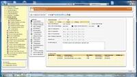 Schneller Überblick - das Service-Modul von cierp3