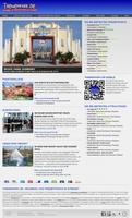 Freizeitpark-Portal Themenpark.de seit 15 Jahren online
