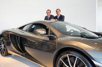 akf bank jetzt exklusiver Partner von McLaren Automotive