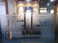 Mess- und Regeltechnikunternehmen G. LUFFT GmbH gründet Tochtergesellschaft in China
