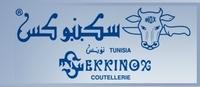 Deutsche Norm made in Tunisia!