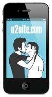 DIE u2nite GAY DATING-APP NIMMT SICHERHEIT BESONDERS ERNST!