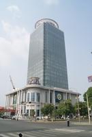 Regus eröffnet neues Business Center in Kambodscha