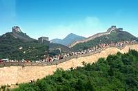 Eröffnung neuer Abschnitte der Chinesischen Mauer in Peking