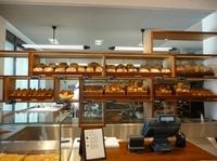 "Neu in der Autostadt: Brotmanufatur ""Bas Brot."""