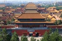 Öffnung neuer Abschnitte des Kaiserpalastes in Peking