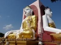 Die Kultur und Sehenswürdigkeiten in Myanmar hautnah erleben