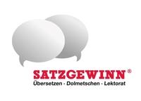 SATZGEWINN engagiert sich für die Kölner KulturPaten