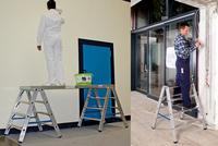 """Ein Produkt - zwei Anwendungsbereiche: Stufen-Doppelleiter mit Holzauflage wird """"im Handumdrehen"""" zur Arbeitsbühne"""