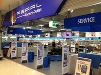 PEARL, der Trendsetter im Elektronikmarkt, hat sein viertes Factory-Outlet in der Schweiz eröffnet