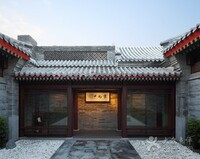Restaurants in Beijing - Teil 1