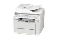 Neue kompakte und effiziente Multifunktionsdrucker von Panasonic