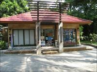 Reisebüro in Koh Samui, Thailand, Hotels in Thailand, Hotels in Koh Samui online buchen direkt auf Koh Samui