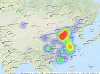 China: Luftverschmutzung verantwortlich für Rückgang im Tourismus