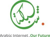Shabaka-Domains - die com-domains der Araber