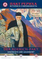 """""""Der Roerich-Pakt. Geschichte und Gegenwart"""""""