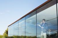 Laborimmobilien: Experten für Projektierung unerlässlich