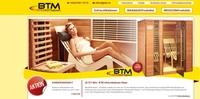 BTM Infrarotkabinen - Wärmebehandlung durch Infrarotstrahlung