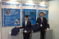 Ventilatorenhersteller reagiert auf wachsende Markt- und Kundenanforderungen in China