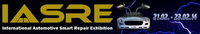 IASRE 2014 in Rotenburg/Fulda from 21. to 23. February 2014