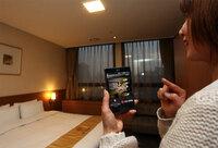 New Generation: Neue Gäste-Technologien für neue Hotels
