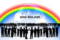 Der Start des einmaligen Coud-Services OneBiz