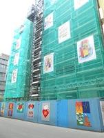 Schüler gestalten Riesen-Bilder für Fassade des PSD Bank-Rohbaus