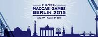 European Maccabi Games 2015 Berlin
