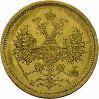 Degussa versteigert erstmalig kostbare Sammlermünzen in Kooperation mit Dr. Busso Peus Nachf. in Frankfurt
