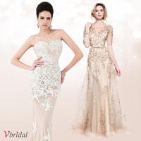 Entdecken Sie die spannende Herbstkollektion 2014 von Vbridal
