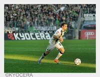 KYOCERA engagiert sich weiter im Spitzensport