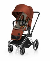 Cybex Priam Kinderwagen - 2015 in Baby-Garage