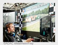 """""""Press Start"""": iRacing.com sponsert GT500-Rennen"""